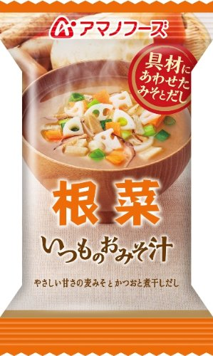 アマノフーズ いつものおみそ汁 根菜 9g×10個