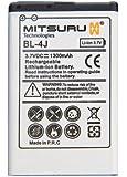 Mitsuru® 1300mAh batteria di riserva per Nokia C 6-00 sostituisce Nokia BL 4J BL-4J BL4J