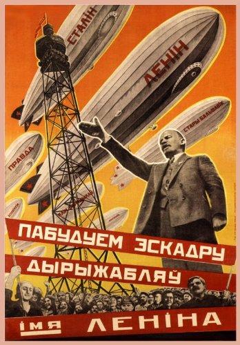 Constructivism/Productivist c1931 WE WILL BUILD LENIN'S ESCADRON OF AIRSHIPS Russian Soviet Union USSR AVIATION PROPAGANDA 250gsm ART CARD Gloss A3 Reproduction Poster