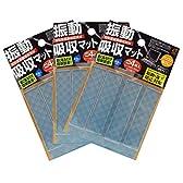 【まとめ買いセット】耐震マット 8×2cm 4枚入 3個組 231381
