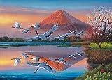 2014ピース 舞鶴と鏡富士 20-181