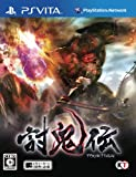 Toukiden [Japan Import]