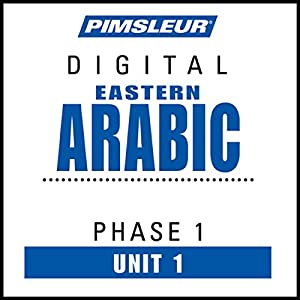 Arabic (East) Phase 1, Unit 01 Audiobook