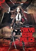 Tokyo Gore Police (English Subtitled)