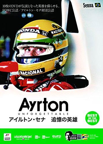 【BEST】アイルトン・セナ 追憶の英雄 [DVD]