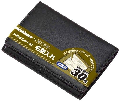 レイメイ藤井 名刺入れ メモホルダー付き 合皮製 ブラック GLN9001B