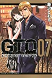 GTO SHONAN 14DAYS(7) (少年マガジンコミックス)