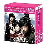 快刀ホン・ギルドン コンパクトDVD-BOX2【期間限定スペシャルプライス版】[DVD]