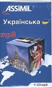 CD Ukrainien MP3