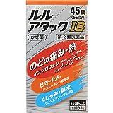 【指定第2類医薬品】ルルアタックIB 45錠