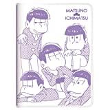 Amazon.co.jpおそ松さん[キャラクター 手帳 2017]スケジュール帳 月間/一松