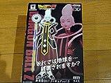 ドラゴンボールZ 劇場版DXFフィギュアvol.2 【B.ウイス】(単品)