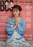 BIG ONE GIRLS No.30 2016年02月号  SCREEN増刊