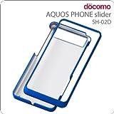 レイ・アウト docomo AQUOS PHONE slider SH-02D用ラバーコーティングジャケット/マットブルー RT-SH02DC2/A