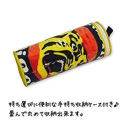 【阪神球団公認】 阪神タイガース アクリル ブランケット ひざ掛け 毛布 【日本製】