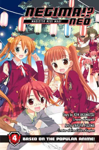 Negima!? Neo 4