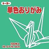 単色折紙15.0CM 120
