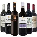【Amazonバイヤー厳選】成城石井セレクト 世界一周 赤ワイン 飲み比べ 750ml×6本セット
