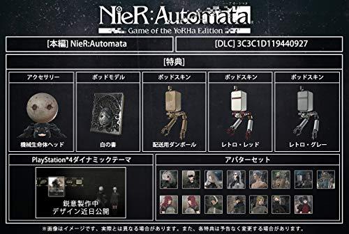ニーア オートマタ ゲーム オブ ザ ヨルハ エディション - PS4 ゲーム画面スクリーンショット1