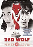 echange, troc Red Wolf [Import anglais]