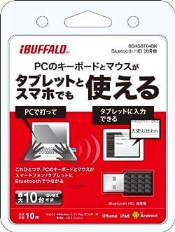 PCのキーボードを使いタブレットやスマホに入力 iBUFFALO Bluetooth HID送信機 BSHSBT04BK