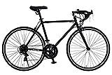 ANIMATO(アニマート) ロードバイク DEUCE(デュース) 700C マットブラック 【SHIMANO14段変速】