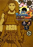 戦国BASARA3 電撃VISUAL&SOUND BOOK