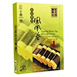 Choi Heong Yuen Vegetarian Phoenix Rolls W/seaweed 150g Box