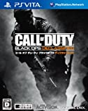 CALL OF DUTY BLACK OPS �F DECLASSIFIED [�V���i��]