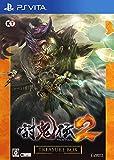 討鬼伝2 TREASURE BOX (初回封入特典「なりきり装束・天狐」ダウンロードシリアル)同梱)