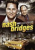 刑事ナッシュ・ブリッジス シーズン5 [DVD]