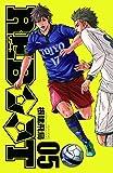 REBOOT 05 (少年チャンピオン・コミックス)