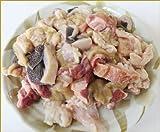 【国産牛】ミックスホルモン【500g】 もつ鍋、焼肉、バーベキュー、ホルモン焼きに!下味なし(4種)小腸・大腸・センマイ・アカセンマイ