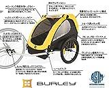 Burley Bee®2014:けん引専用・最軽量8.0Kg, 高剛性フレーム・防水ウェザーカバー。クラス最軽量。保育園送迎に、またパフォーマンスを気にするサイクリストに選ばれています。選ぶなら世界ブランドのBurley。