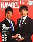 月刊 ホークス 2014年 1月号