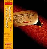 Miles Davis First Recording