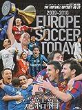 ヨーロッパサッカー・トゥデイ 2009-2010 完結号