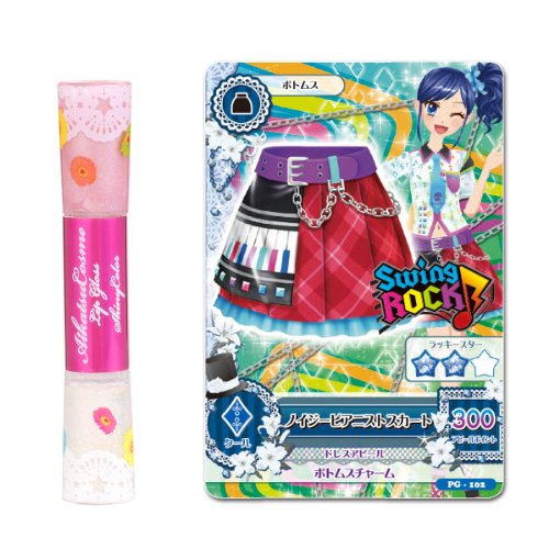 Aikatsu! Aikatsu twin Cosmetics lip gloss shiny color