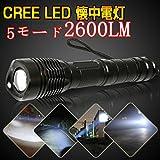 CREE XM-L T6 Ultrafire E21��...