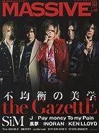 MASSIVE(マッシヴ)Vol.12(シンコー・ミュージックMOOK)