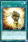 遊戯王 真実の名(ミレニアムウルトラレア) ミレニアムパック(MP01) シングルカード MP01-JP019-UR