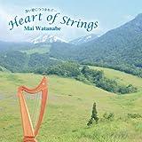 Heart of Strings 深い愛につつまれて…