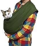 ペット スリング バッグ 犬 猫 肩こらない コンパクトに収納 【飛び出し防止用ミニリード付で安心】 (L, カーキ)