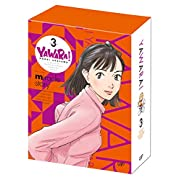 YAWARA! Blu-ray BOX3