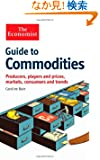 The Economist Guide to Commodities: Producers, Players and Prices; Markets, Consumers and Trends