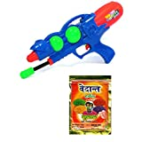 God Of Sale Combo Holi Long Shooter Water Gun (Pichkari)- 1 Color Packet