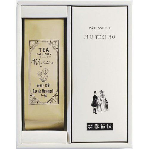 【お祝い ギフト 洋菓子】<横濱元町 霧笛楼>ブランデーケーキ・紅茶セット(MA-25)