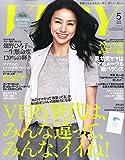 VERY(ヴェリィ) 2015年 05 月号 [雑誌]