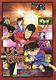 ルパン三世VS名探偵コナン THE MOVIE - LUPIN THE 3RD VS DETECTIVE CONAN MOVIE