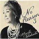 No Reason 3: Yougaku Omohi